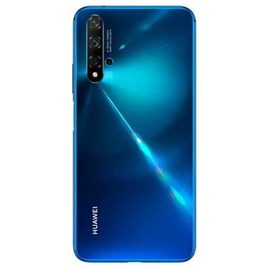 Huawei Nova 5T Price in South Africa